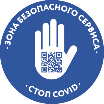 E-commerce против COVID