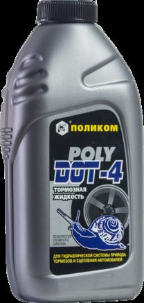 """Тормозная жидкость """"ДОТ-4"""" 910 гр"""