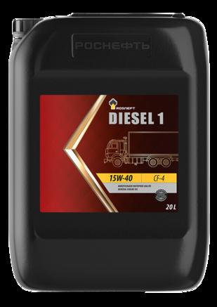 Роснефть Diesel 1 15W-40  CF-4, 20 л