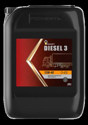 Роснефть Diesel 3 15W-40 CI-4, 20 л