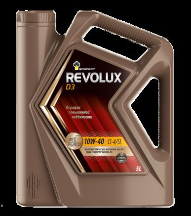 Роснефть Revolux D3 10W-40 CI-4/SL, 5 л