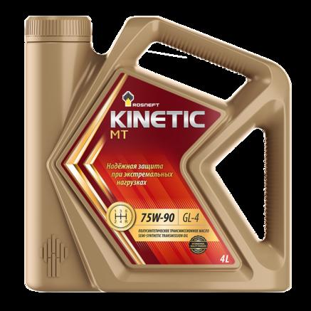 Роснефть Kinetic МТ 75W-90 GL-4, 4л