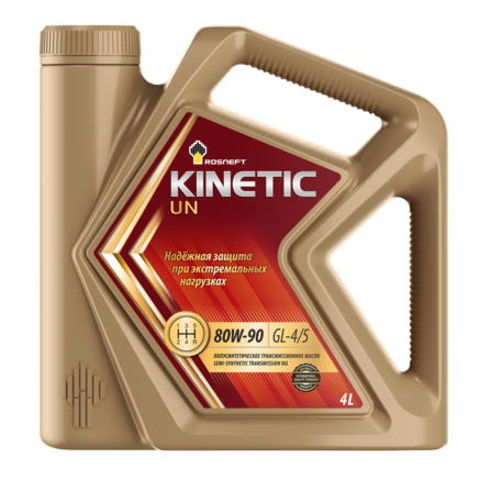 Роснефть Kinetic UN 80W-90 GL-4/5, 4л