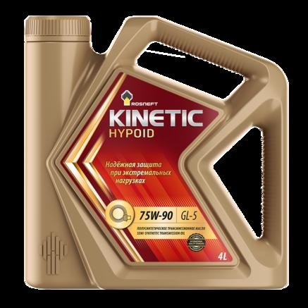Роснефть Kinetic Hypoid 75W-90 GL-5, 4л