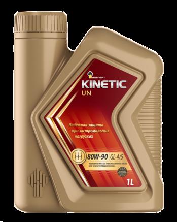 Роснефть Kinetic UN 80W-90 GL-4/5, 1л