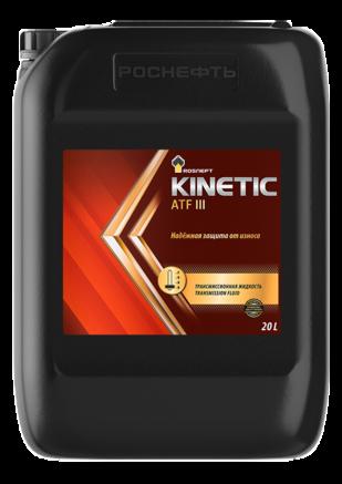 Роснефть Kinetic ATF III, 20л