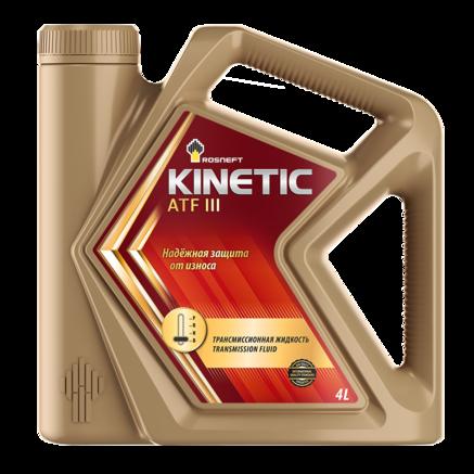 Роснефть Kinetic ATF III, 4л