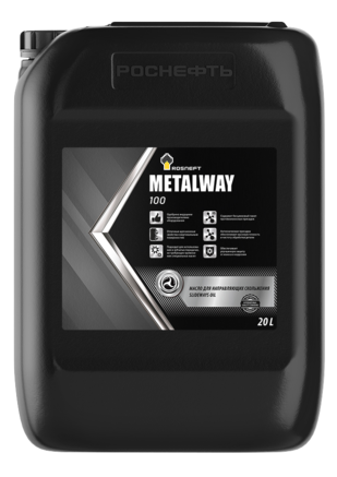 Роснефть Metalway 100, 20 л
