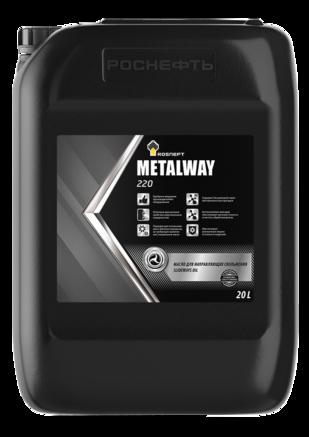 Роснефть Metalway 220, 20 л