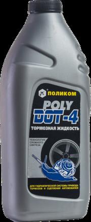 """Тормозная жидкость """"ДОТ-4"""" 455 гр"""