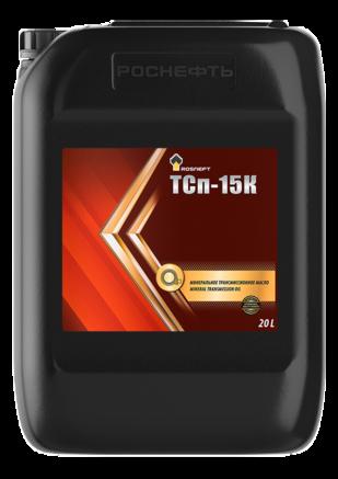 Роснефть ТСп-15к 80W-90 GL-3, 20л