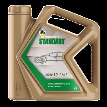 Роснефть Standart 20W-50 SF/CC, 4л