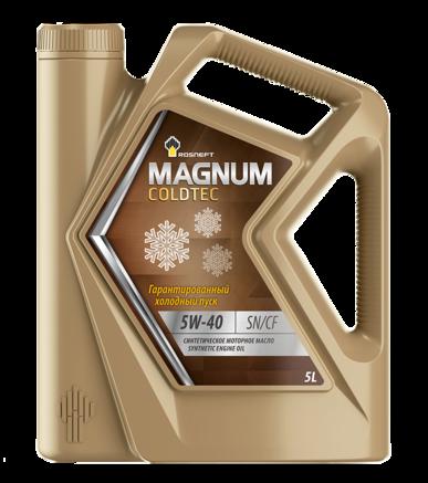 Роснефть Magnum Coldtec 5W-40 SN/CF, 5л