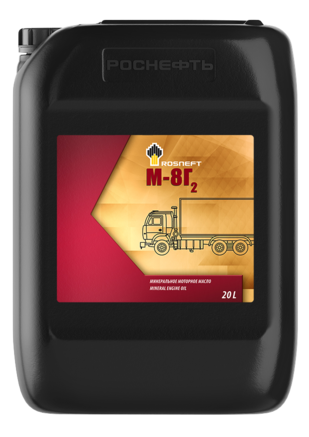 Роснефть М-8Г2, 20 л