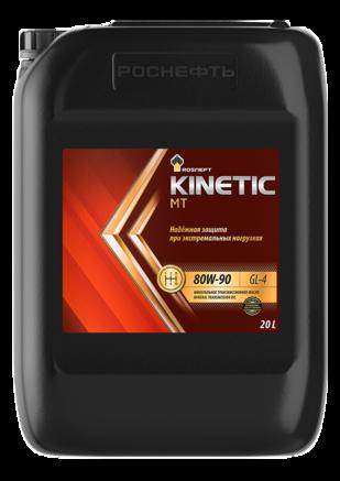 Роснефть Kinetic МТ 80W-90 GL-4, 20л