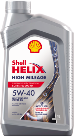 Shell Helix High Mileage 5W-40 SN, 1л