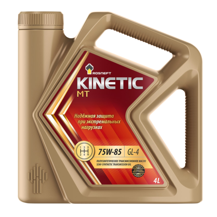 Роснефть Kinetic МТ 75W-85 GL-4, 4л