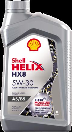 Shell Helix HX8 5W-30 A5/B5, 1л