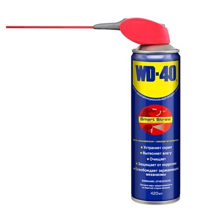 WD-40 с распылителем, 420 мл
